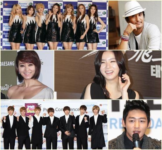 Rainbow,Shin Hyun Joon,Kim Hye Soo,Shin Se Kyung,UKiss,Lee Tae Sung