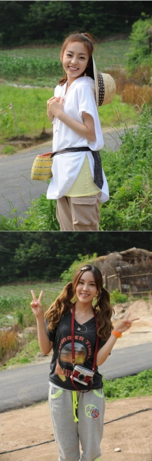 "Introducing the New G7 on ""Invincible Youth!"" 
