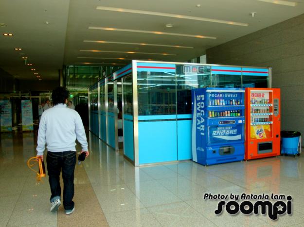 The MBC snack shop