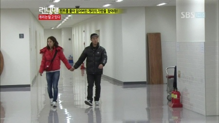 Song ji hyo dating ceo baek chang joo. Dating for one night.