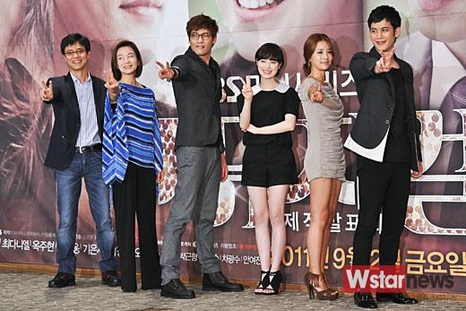 goo hye sun dating 2011 hyundai