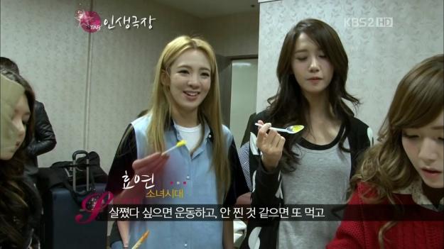 Snsd star life theater seohyun dating