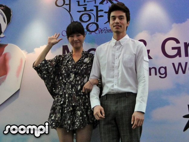 Kim Sun Ah, Lee Dong Wook, Scent of a Woman