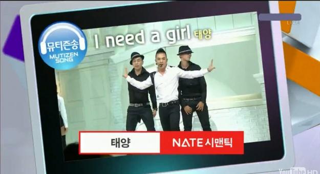 Taeyang Wins SBS Inkigayo 07.18.10
