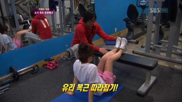 snsd workout Gallery