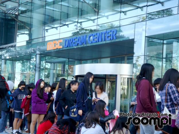 The MBC Dream Center