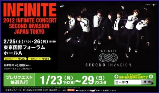 Infinite's Concert in Japan