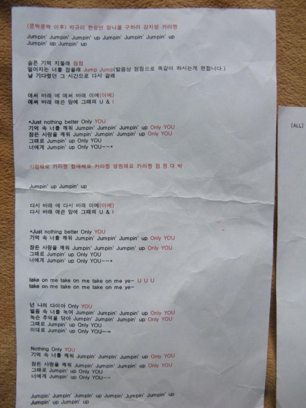 Kara Jumping chant!
