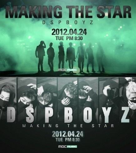 DSP Boyz