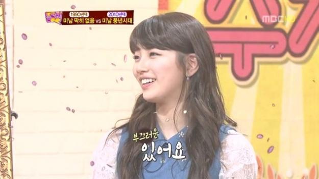 Suzy rumored dating
