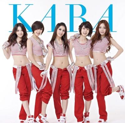 To sing in korean